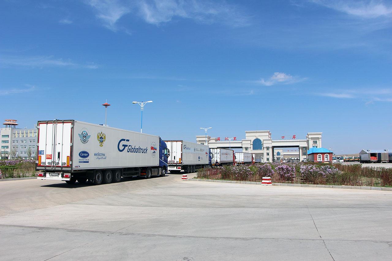 Китайско-российская граница
