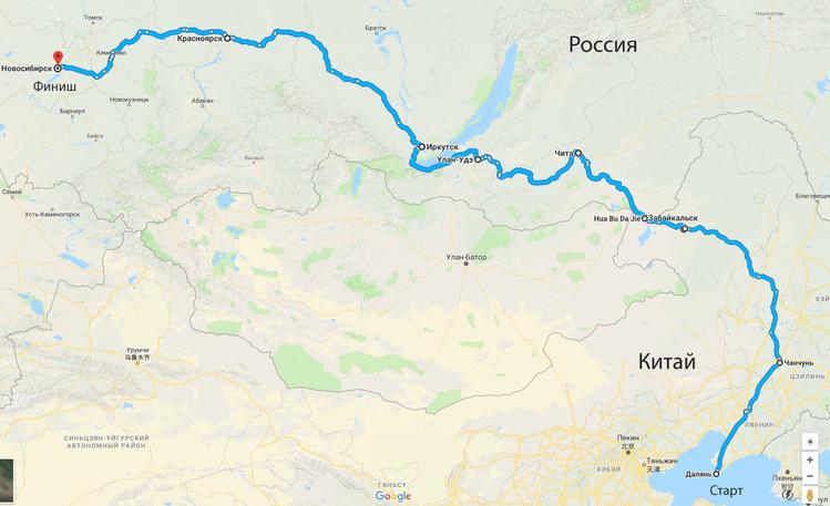 Карта автопробега Далянь-Новосибирск